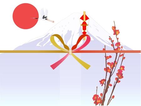 fuji Stock Vector - 14788703