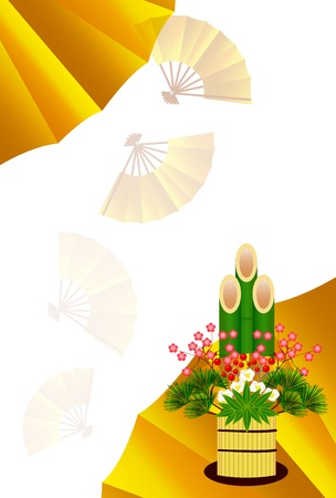 new year Stock Vector - 15447617