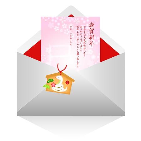 sho chiku bai: New Year