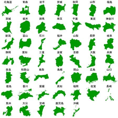 日本地図  イラスト・ベクター素材