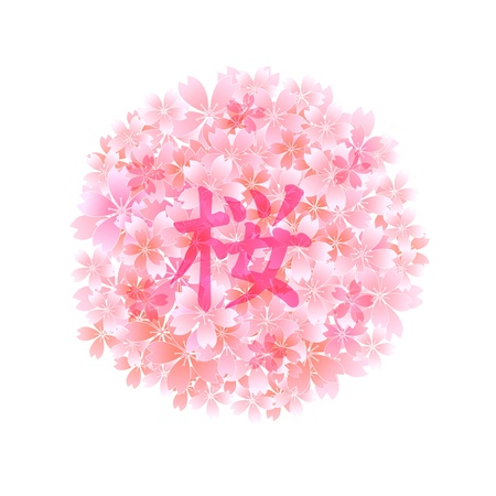 petal: Petal pink cherry Illustration