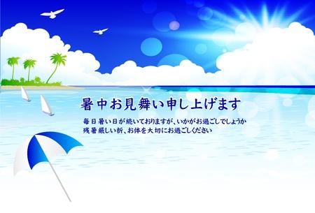 sand asia: Summer greeting card, summer sea background Illustration
