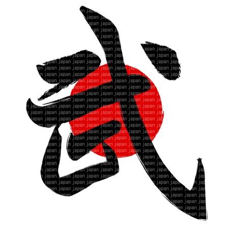 japanese flag: Samurai Takeshi Japan Japanese flag