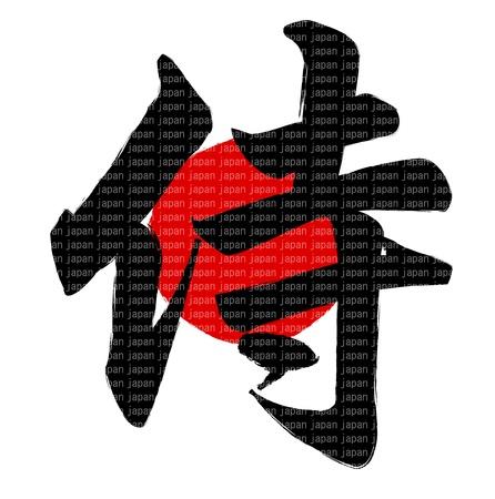 hinomaru: Samurai Japanese Hinomaru flag