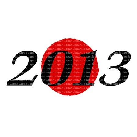 hinomaru: 2013 Japan national flag