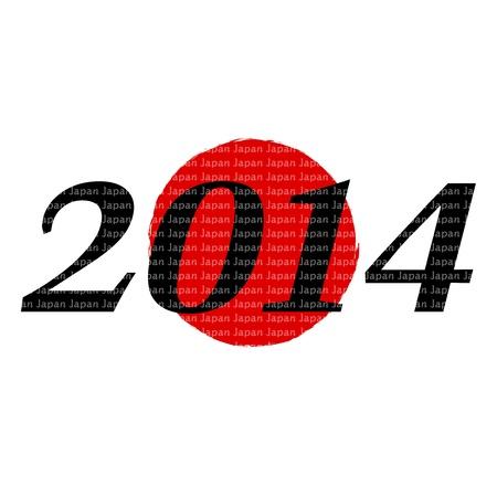 hinomaru: 2014 Japan national flag