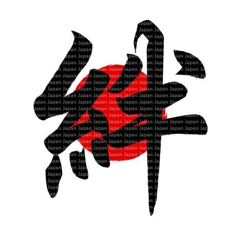 hinomaru: Japan national flag ties