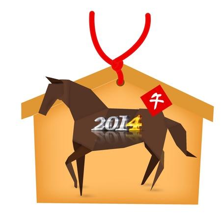2014 Ema Horse horse Vector