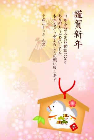 ema: Horse Ema Sakura horse