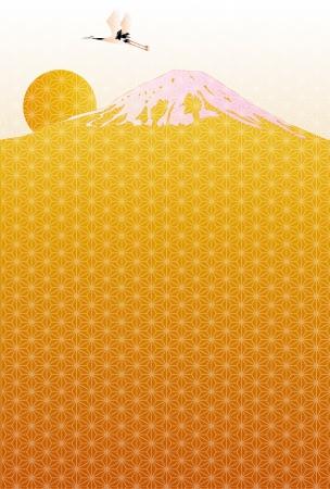 year        s: Fuji sunrise sfondo carta di Capodanno s