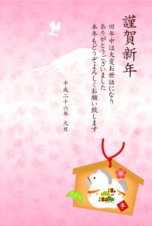 Horse Ema Fuji horse