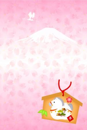 ema: Horse Ema Fuji horse