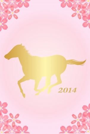 new year's: Horse horse cherry tree New Year s card
