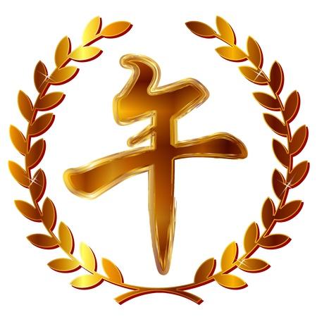 Wu Ma Laurel
