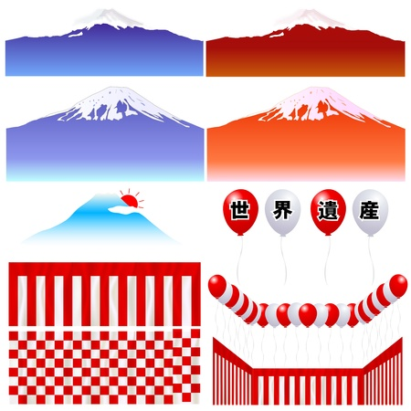 Fuji balloon icon Vector