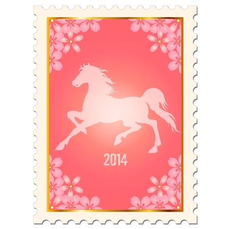 cherry tree: Horse cherry tree stamp