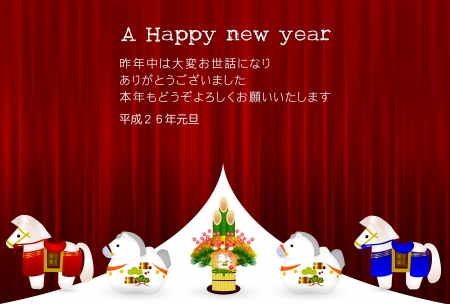 Horse New Year s greeting card background Vector