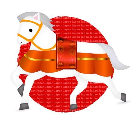 hinomaru: Horse Japan New Year s card