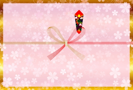 auspicious: Background of auspicious decoration for gifts of cherry tree Illustration