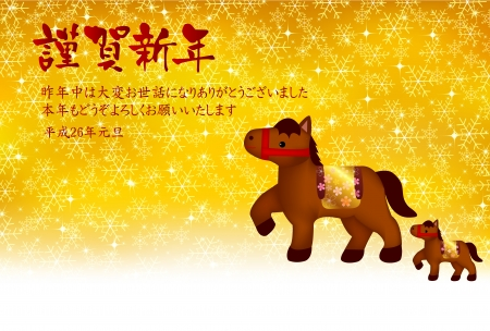 Horse snow New Year s greeting card background Vector