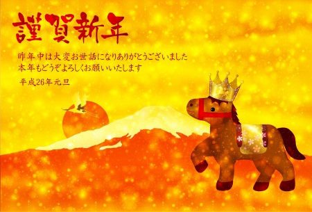 Horse Fuji New Year s card Vector