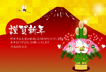 Cattle Fuji New Year s card Vector