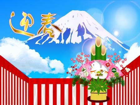 geishun: Horse Fuji background Illustration