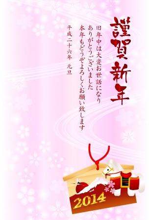 ema: Horse Ema Fuji Sakura