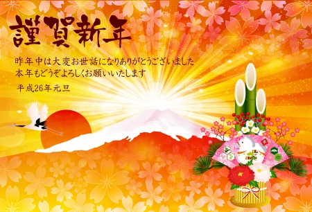Horse Fuji Kadomatsu New Year s card Vector