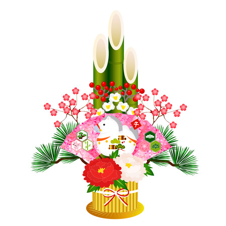 Horse Kadomatsu New Year s card Vector