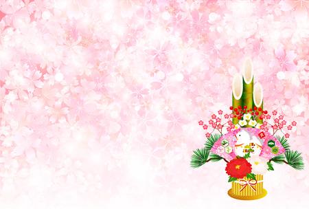 geishun: Tree greeting card horse cherry tree Illustration