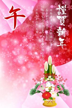 cherry tree:  Tree greeting card horse cherry tree Illustration