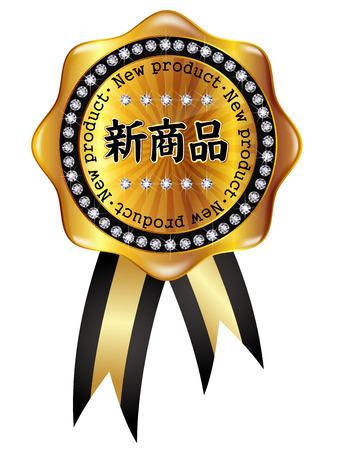 新製品メダル フレーム