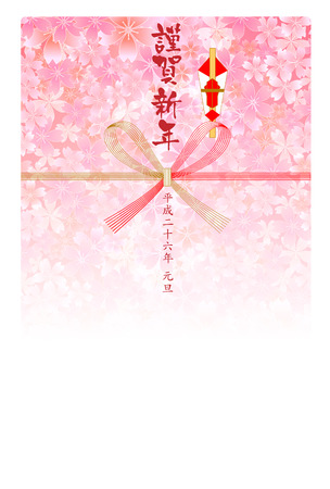 year s: Sakura auspicious decoration for New Year s card