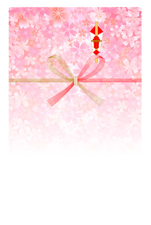 Sakura auspicious decoration for New Year s card Vector