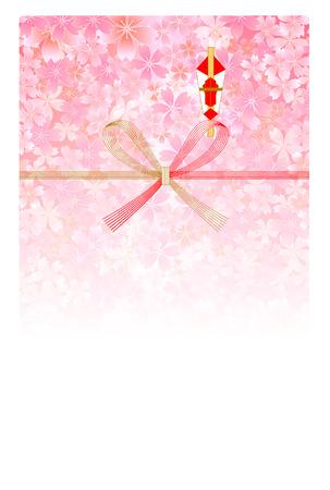Sakura auspicious decoration for New Year s card