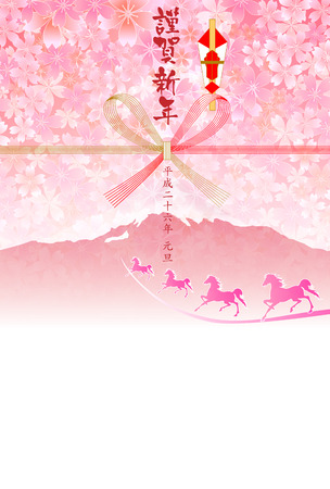 Horse Fuji Sakura New Year s card Vector