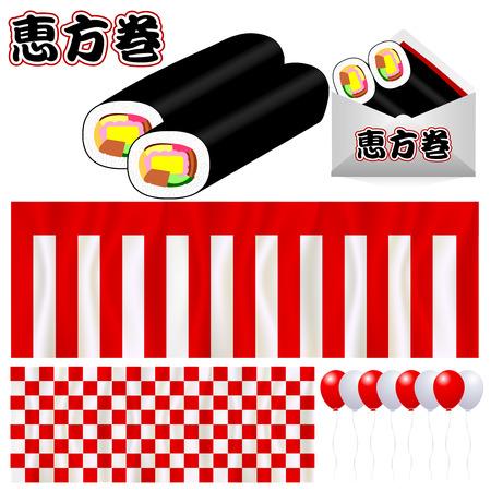 winding: Lucky direction winding Setsubun sushi