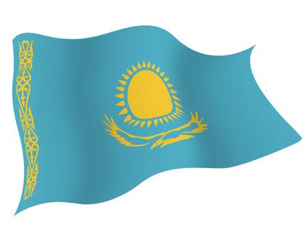 kazakhstan: Kazakhstan Country flag