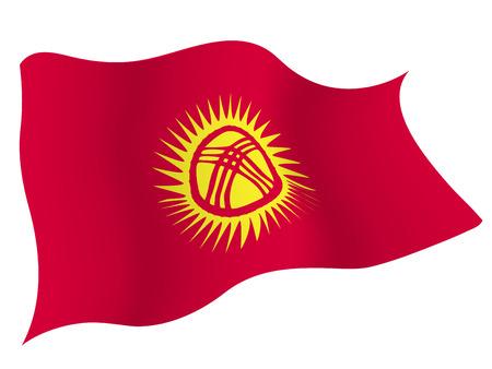 Kirigisutanã € € 국가 국기 일러스트