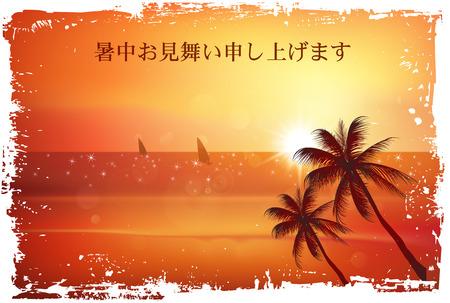 sympathy: Hot weather sympathy summer sunset