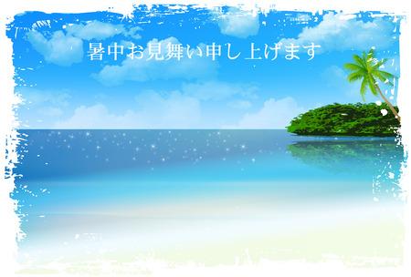 sympathy: Hot weather sympathy sea background