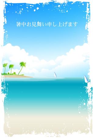 sympathy:  Hot weather sympathy sea landscape