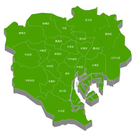 municipalities: Tokyo map city