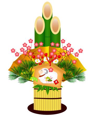 ema:  Sheep Kadomatsu Ema Illustration