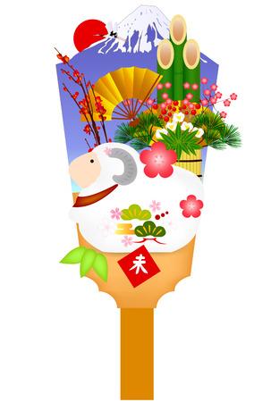 battledore: Sheep battledore Mount Fuji