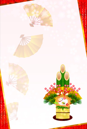 new year's: Sheep Kadomatsu New Year s card