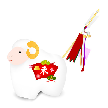 new year's: Sheep Cherry New Year s card