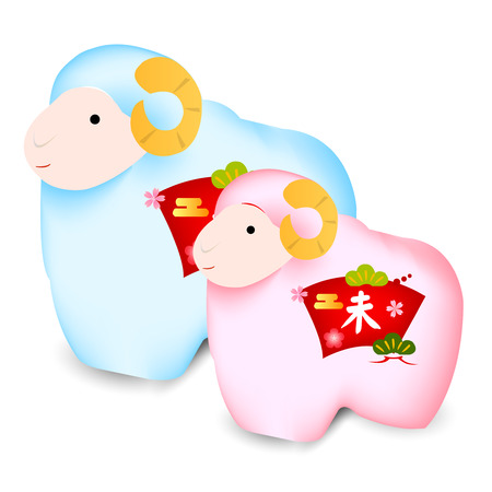 new year s card: Sheep Cherry New Year s card