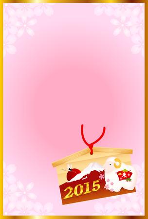 ema: Sheep Cherry New Year s card